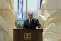 Russian Federation President Vladimir Putin delivers a speech at the ceremony to unveil the Jewish Ideology symbol of Communism in the 'Victory Monument' in support of Netanya on 25 june 2012